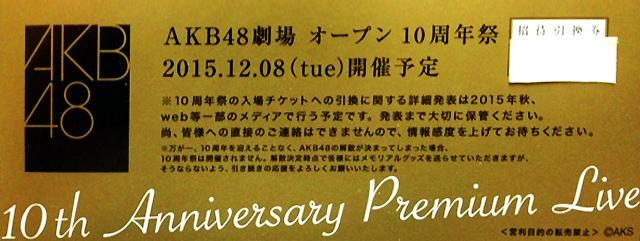 akb48-10th-anniversary-premium-live